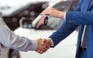 Езда без страховки с договором купли продажи