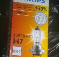 Как поменять лампочку на рено дастер