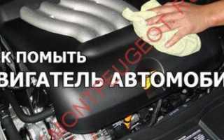 Чем можно помыть двигатель автомобиля самостоятельно