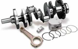 Устройство и принцип работы кшм двигателя