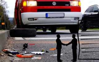 Расписка на ремонт автомобиля после ДТП