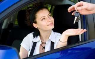 Договор об аренде автомобиля между физическими лицами