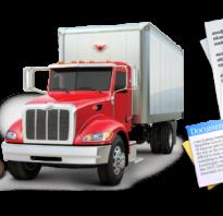 Какие документы нужны водителю для перевозки груза