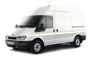 Форд транзит бензиновый двигатель расход топлива