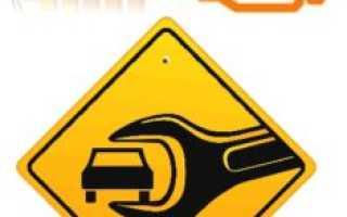 Ховер не сбрасывает обороты двигателя