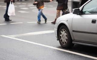 ДТП с участием пешехода ответственность