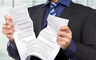Возврат страховой премии при расторжении договора ОСАГО