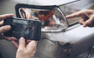 Как оценить ремонт авто после ДТП?