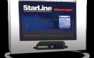 Starline twage a4 модуль запуска двигателя