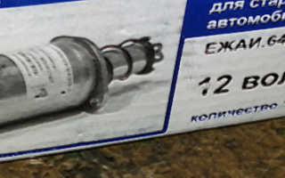 Замена втягивающего реле стартера ваз 2110