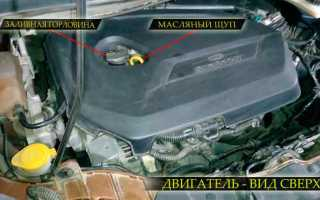 Замена масла форд куга