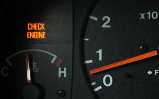 В автомобиле горит датчик неисправности двигателя