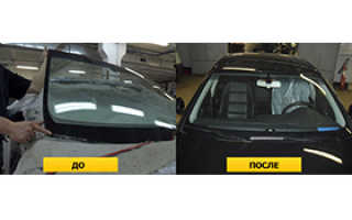Замена лобового стекла форд фокус 3