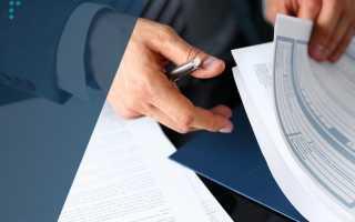 Как заявить о ДТП в страховую?