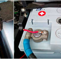 Как снять аккумулятор форд фьюжн